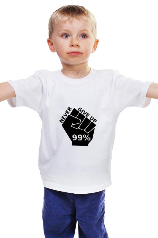 Детская футболка классическая унисекс Printio Never give up (никогда не сдаваться) футболка рингер printio война никогда не меняется