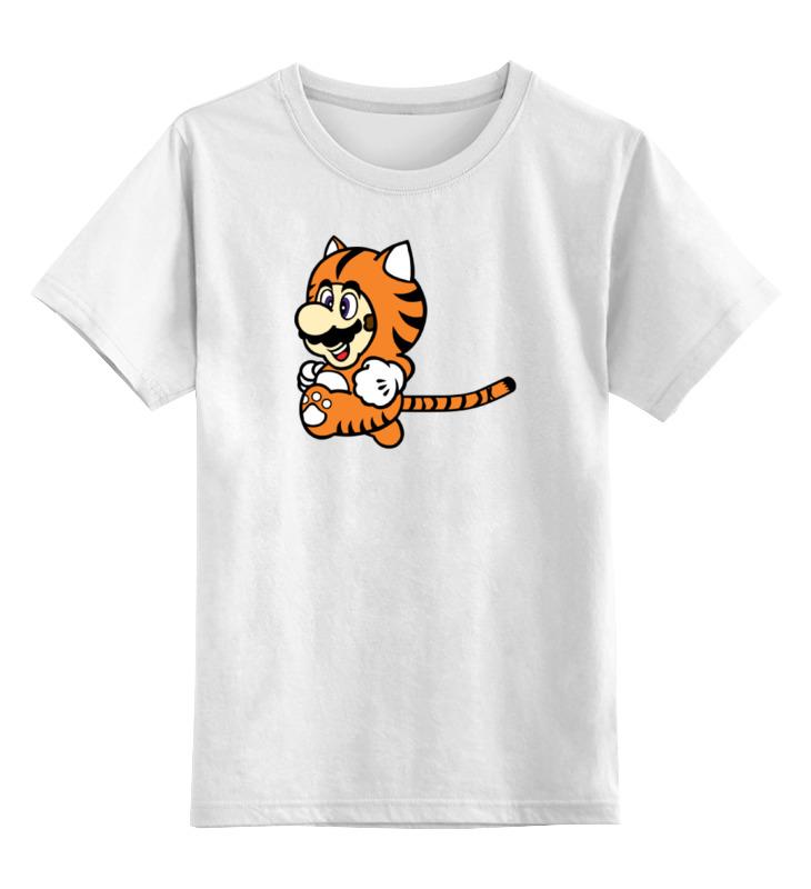 Детская футболка классическая унисекс Printio Марио тигр детская футболка классическая унисекс printio кинг бу марио