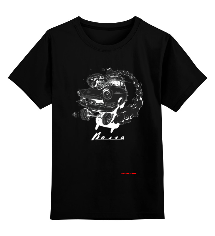 Детская футболка классическая унисекс Printio Волга 21