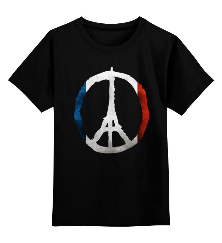 Детская футболка классическая унисекс Printio Мир парижу (peace for paris) human rights as means for peace