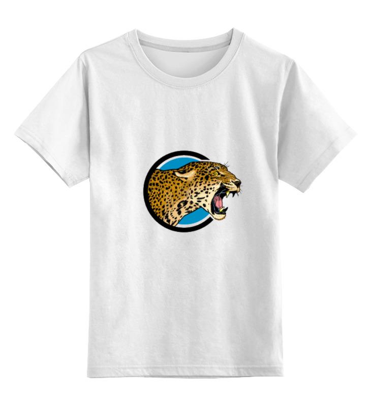 Детская футболка классическая унисекс Printio Ягуар футболка wearcraft premium printio ягуар хк 120