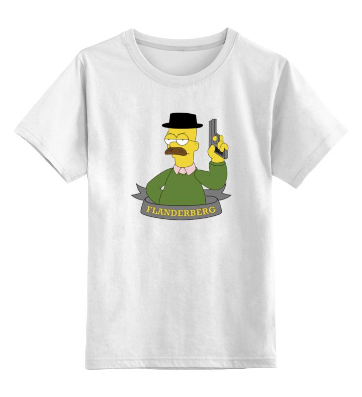 Printio Фландерс хайзенберг футболка хайзенберг