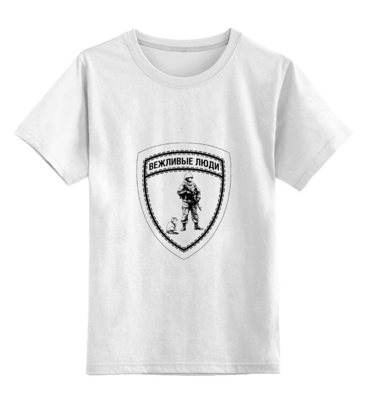 Детская футболка классическая унисекс Printio Вежливый человек футболка для беременных printio вежливый человек