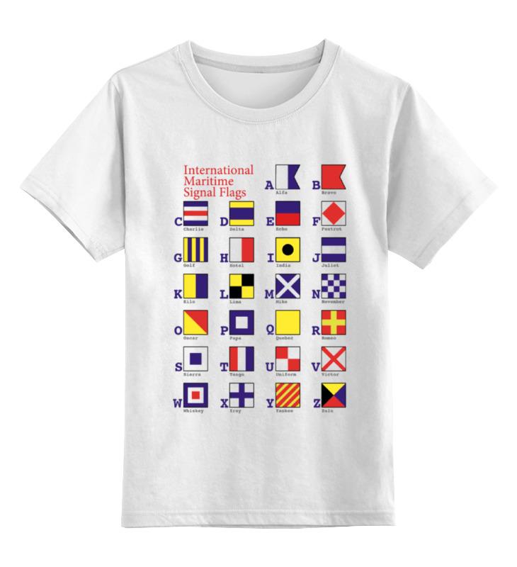 Детская футболка классическая унисекс Printio Азбука мсс азбука разные оттенки смерти