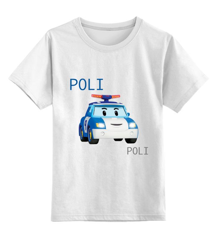Детская футболка классическая унисекс Printio Робокар поли робокар поли 4 выпуска 4 dvd