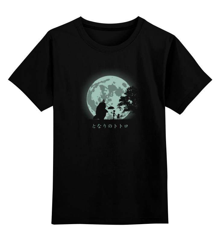 Детская футболка классическая унисекс Printio Прогулка под луной