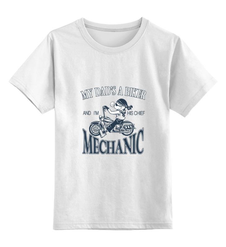 Детская футболка классическая унисекс Printio Biker футболка рингер printio лев байкер leo biker