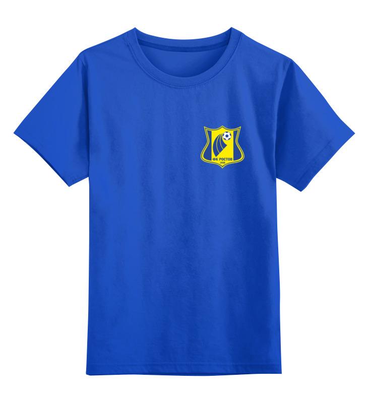 Детская футболка классическая унисекс Printio Фк ростов