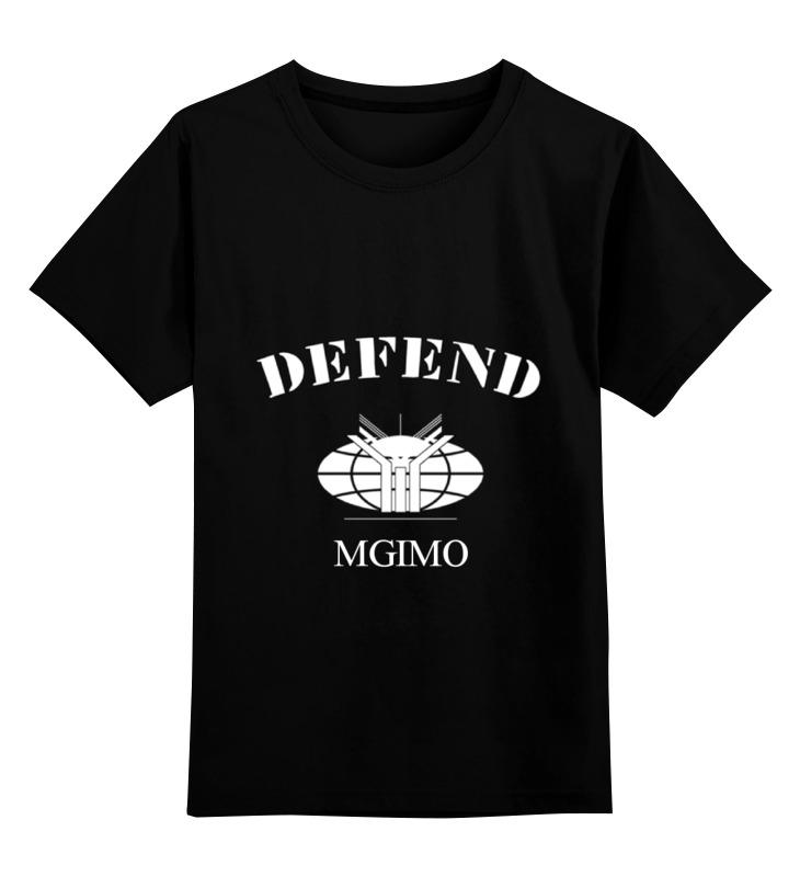 Printio Defend mgimo детская футболка классическая унисекс printio i love mgimo boys