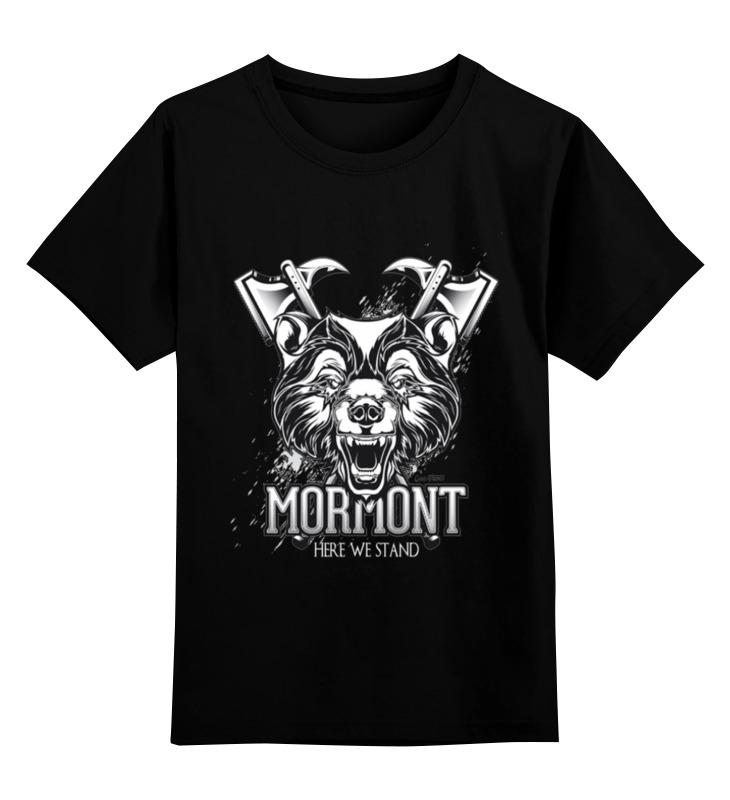 Детская футболка классическая унисекс Printio Медведь мормонтов (игра престолов) детская футболка классическая унисекс printio игра слов