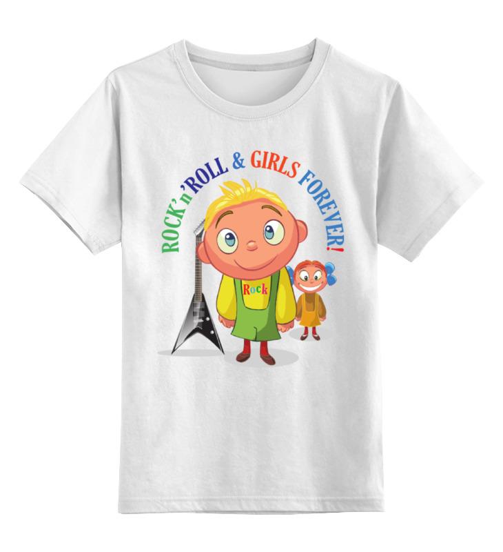 Детская футболка классическая унисекс Printio Рок-н-ролл сборник 80 е мой рок н ролл – легендарные песни cd