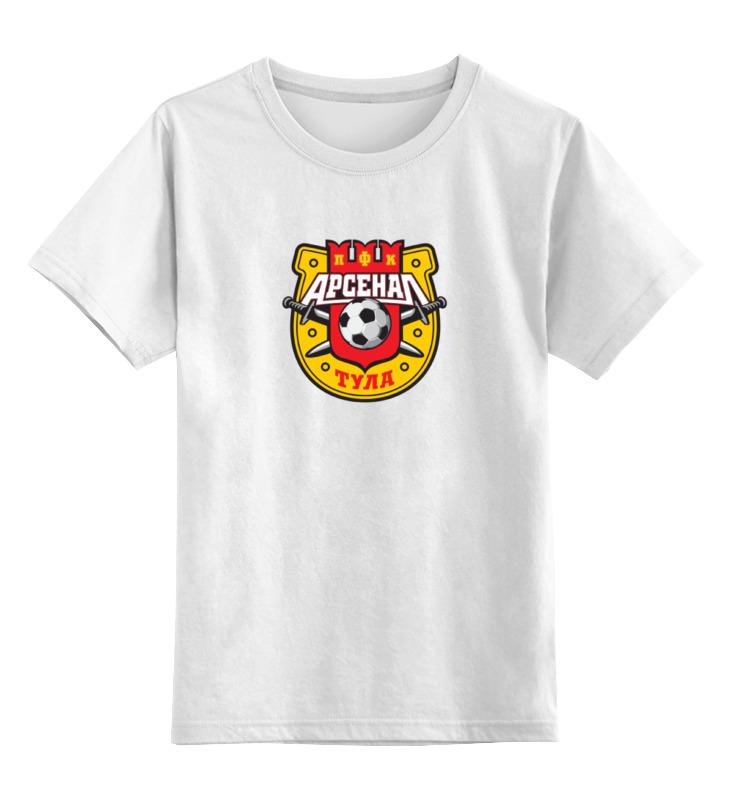 Детская футболка классическая унисекс Printio Фк арсенал тула тара тула