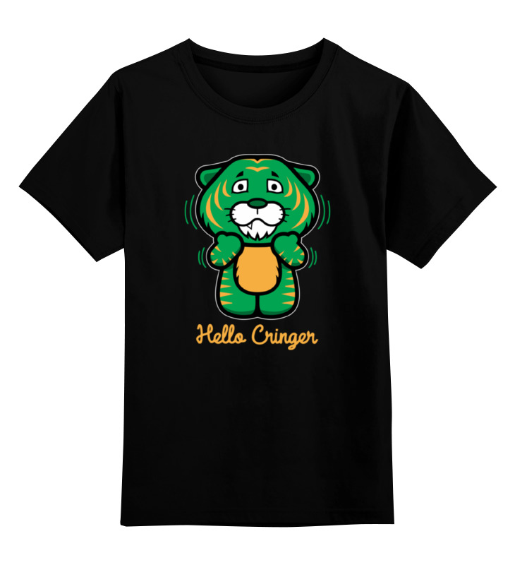 Детская футболка классическая унисекс Printio Тигренок детская футболка классическая унисекс printio тигренок
