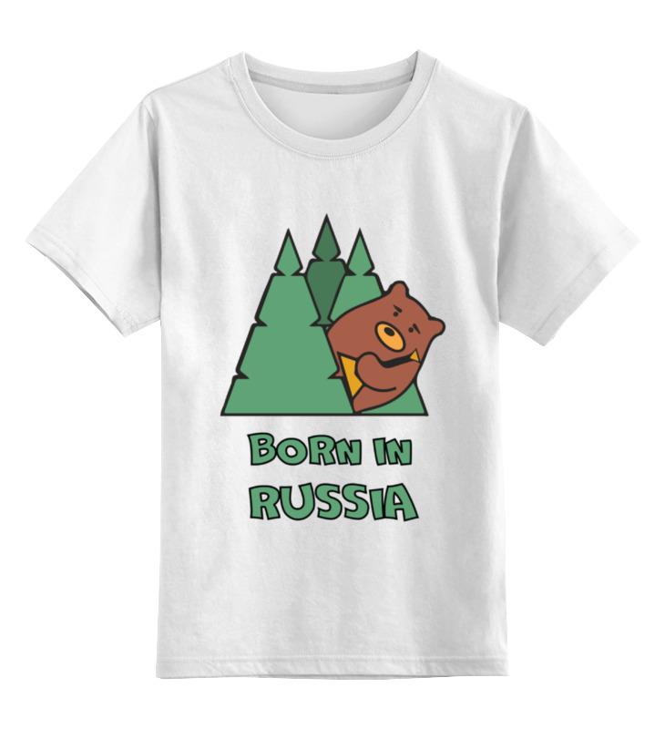 Детская футболка классическая унисекс Printio Born in russia (рожден в россии)