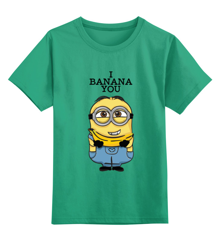 Детская футболка классическая унисекс Printio I banana you футболка классическая printio i want you raiden