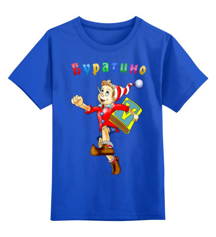 Детская футболка классическая унисекс Printio Буратино приключения буратино ремастированный dvd