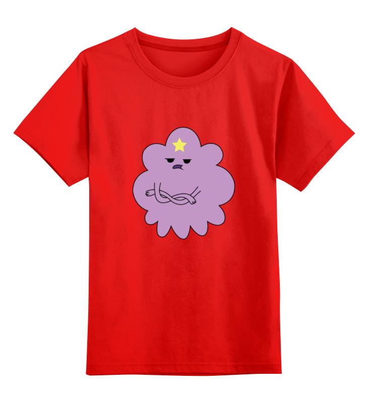 Детская футболка классическая унисекс Printio Пупырка print bar пупырка