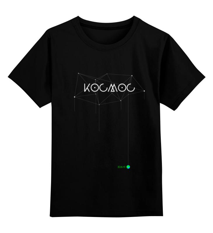 Детская футболка классическая унисекс Printio Космос