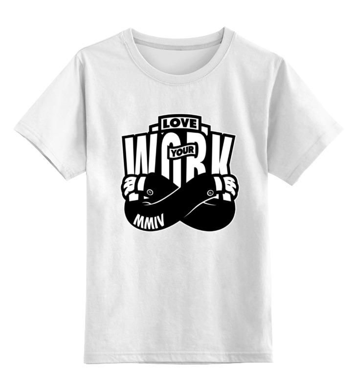 Детская футболка классическая унисекс Printio Люби свою работу (love your work) цена и фото