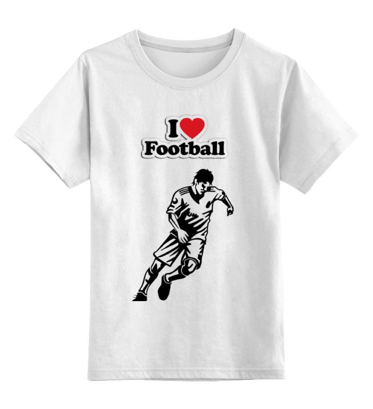 Детская футболка классическая унисекс Printio Я люблю футбол