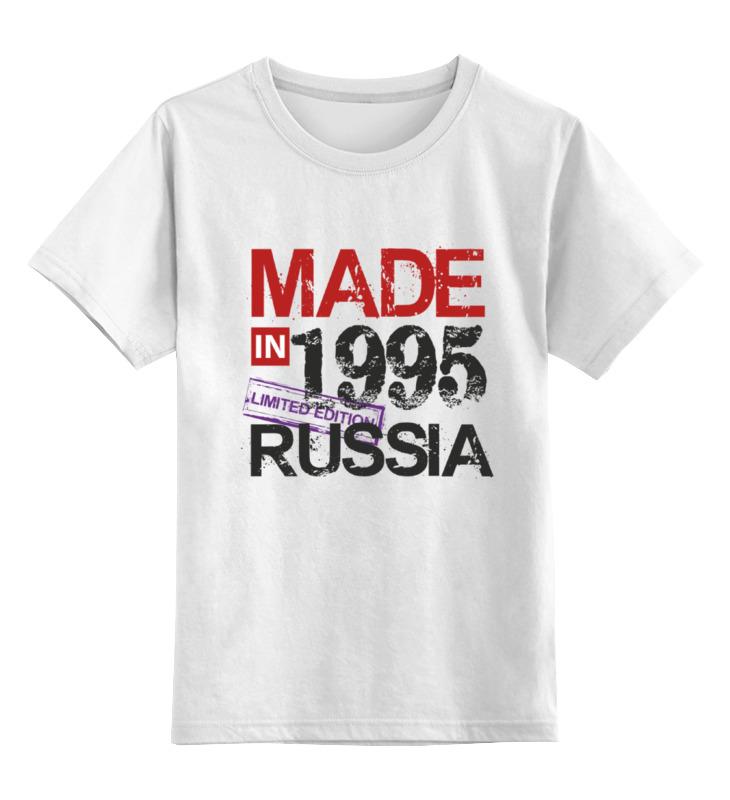 Детская футболка классическая унисекс Printio 1995 год рождения бмв 1995 г в ставрополе