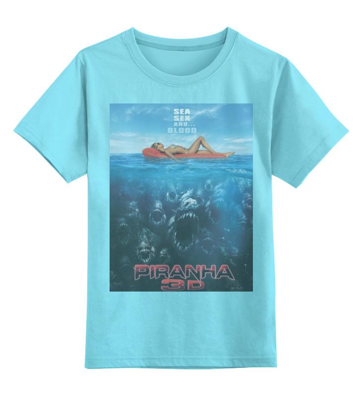 Детская футболка классическая унисекс Printio Piranha / пираньи