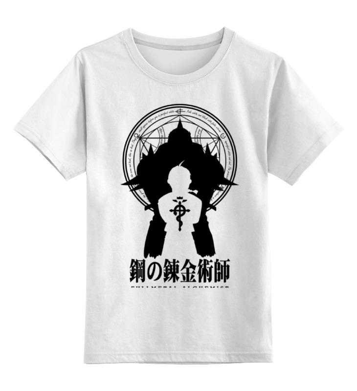 Детская футболка классическая унисекс Printio Стальной алхимик книги эксмо последний алхимик
