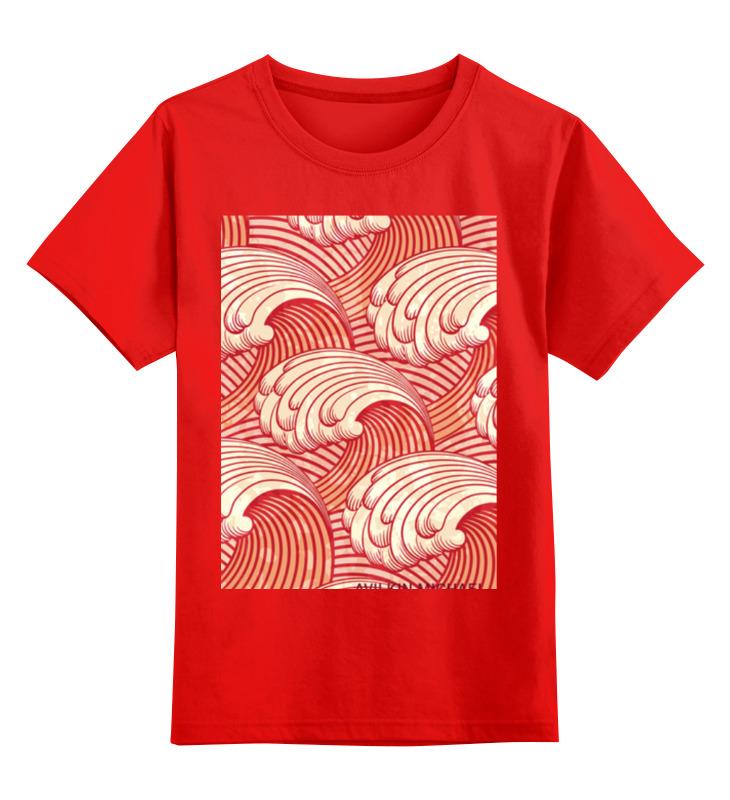 Детская футболка классическая унисекс Printio Абстрактные волны купить стильную парку