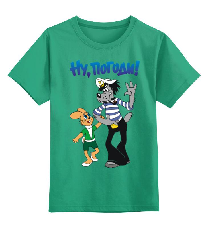 Детская футболка классическая унисекс Printio Ну, погоди! цена и фото