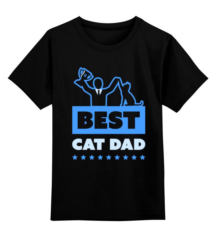 Детская футболка классическая унисекс Printio Лучший папа кота