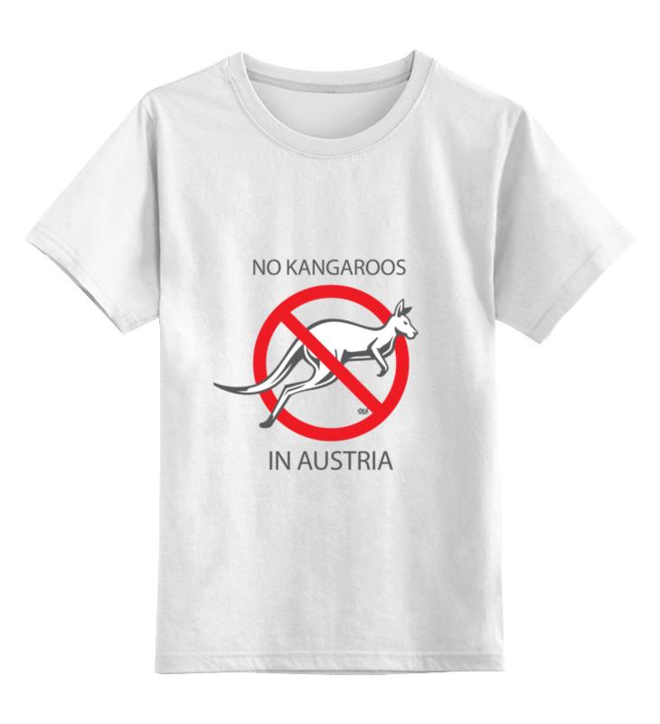 Детская футболка классическая унисекс Printio No kangaroos in austria футболка quelle kangaroos 707004
