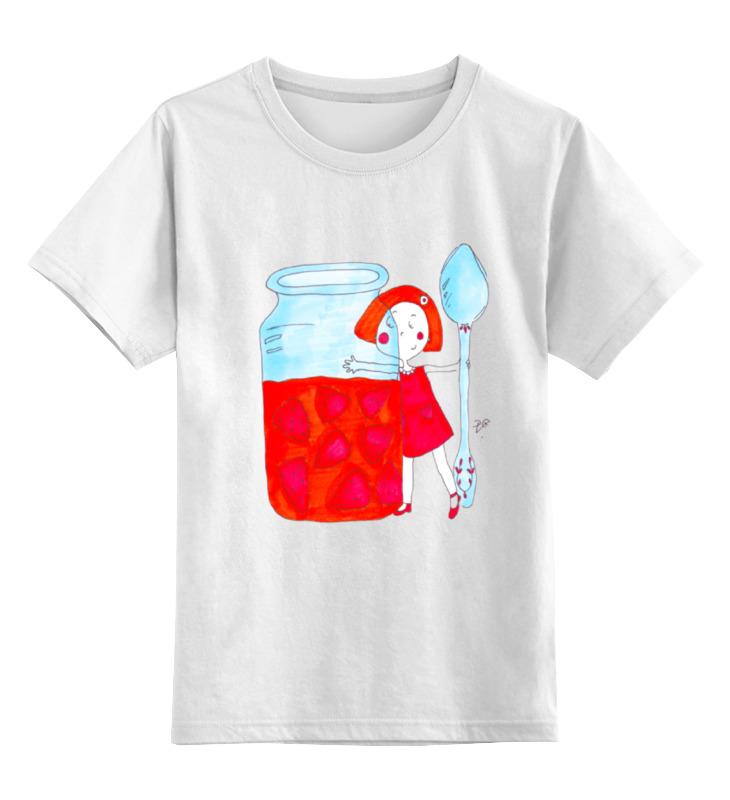 Детская футболка классическая унисекс Printio Клубника композиция летний подарок