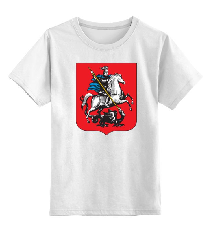 Детская футболка классическая унисекс Printio Москвич куплю москвич 2715 в харькове