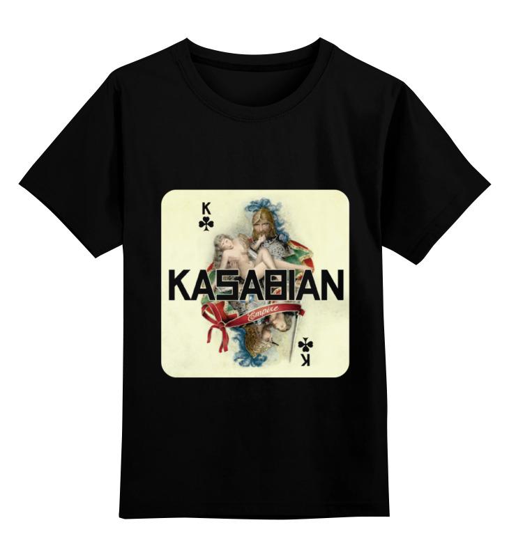 Детская футболка классическая унисекс Printio Kasabian - empire карабин rock empire indoor 26 мм