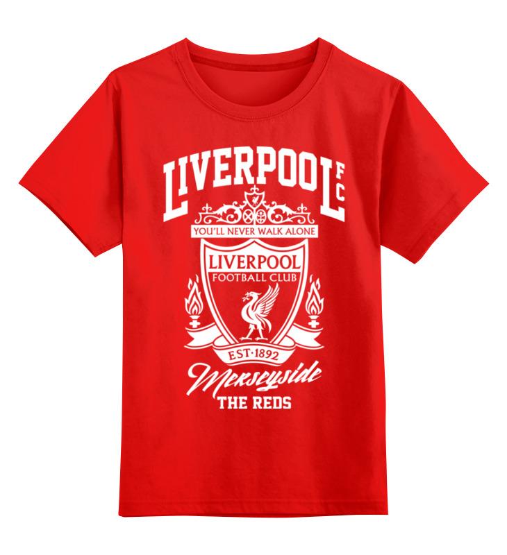 Детская футболка классическая унисекс Printio Ливерпуль детская футболка классическая унисекс printio аладдин