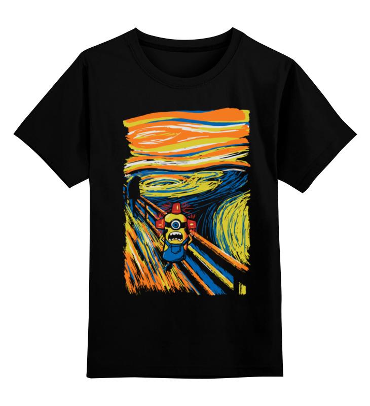 цена Детская футболка классическая унисекс Printio Крик миньона (эдвард мунк)