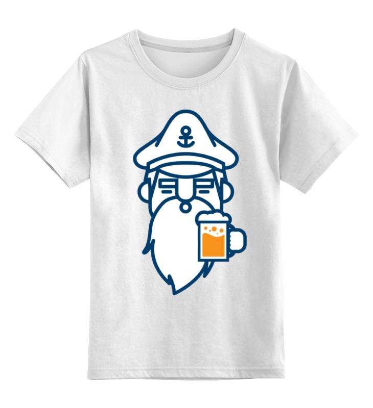 Детская футболка классическая унисекс Printio Капитан с пивом капитан детская и взрослая модульная мебель мдф