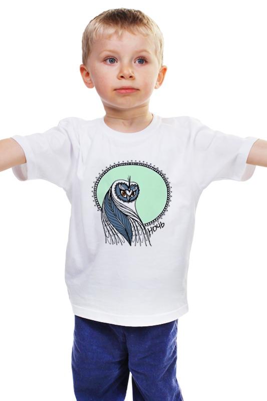 Детская футболка классическая унисекс Printio Совушка ночь