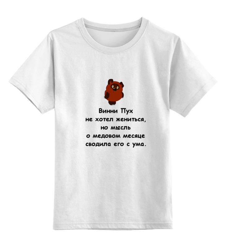 Детская футболка классическая унисекс Printio Винни пух футболка рингер printio винни пух