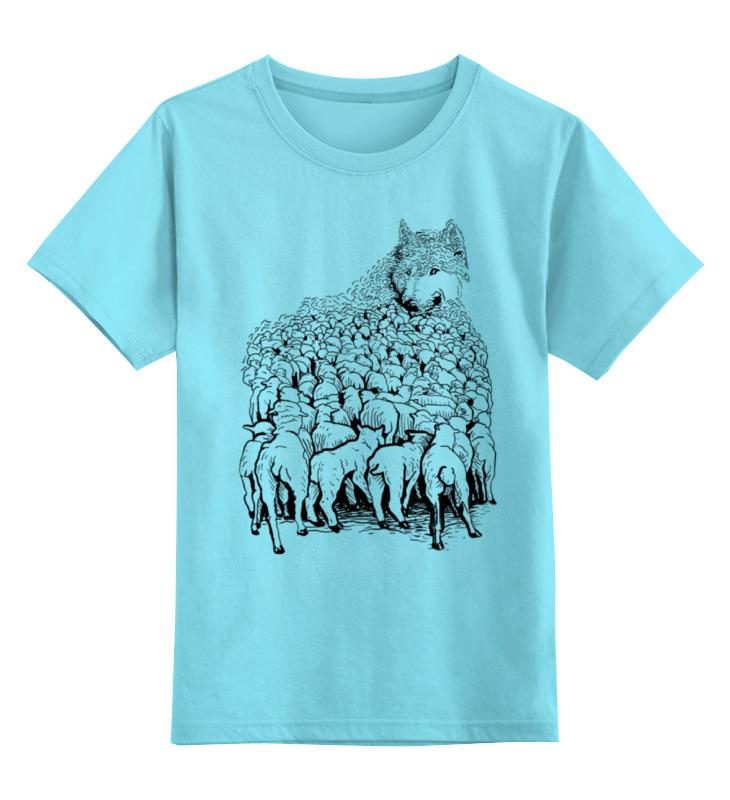 Детская футболка классическая унисекс Printio Волк в овечьей шкуре футболка wearcraft premium printio волк в овечьей шкуре