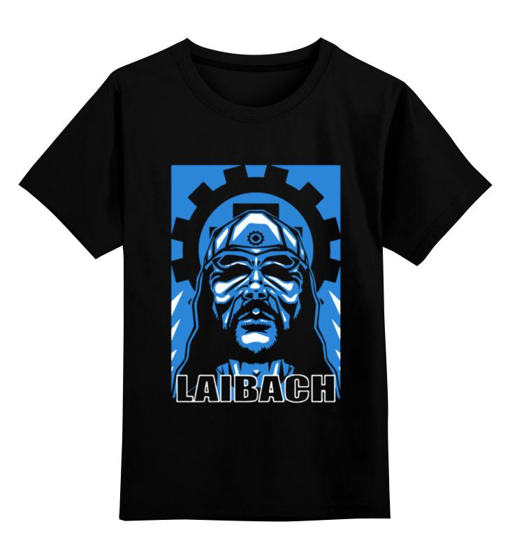 Детская футболка классическая унисекс Printio Laibach / milan fras футболка классическая printio laibach drummer boy