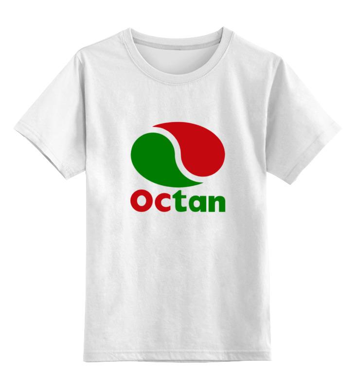 Детская футболка классическая унисекс Printio Octan (lego) детская футболка классическая унисекс printio лего lego