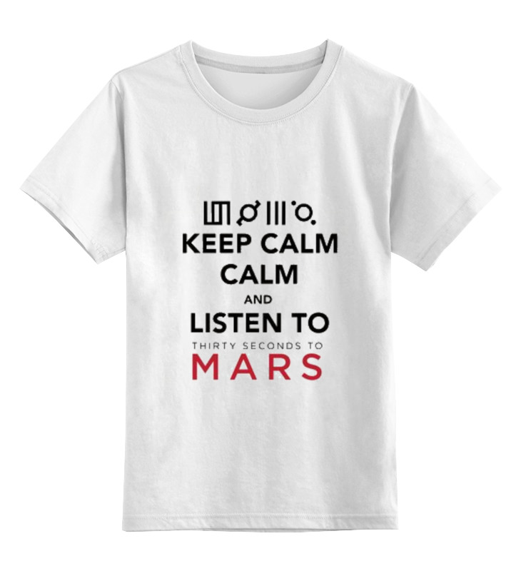 Детская футболка классическая унисекс Printio Keep calm and listen to 30stm футболка стрэйч printio keep calm and listen to 30stm