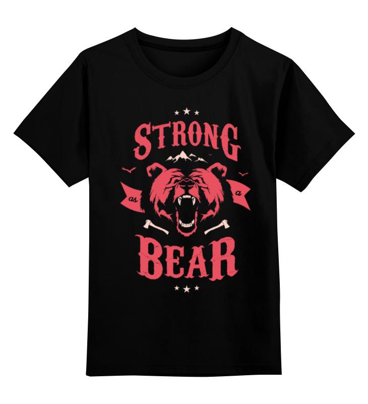 Фото - Детская футболка классическая унисекс Printio Медведь детская футболка классическая унисекс printio горный медведь