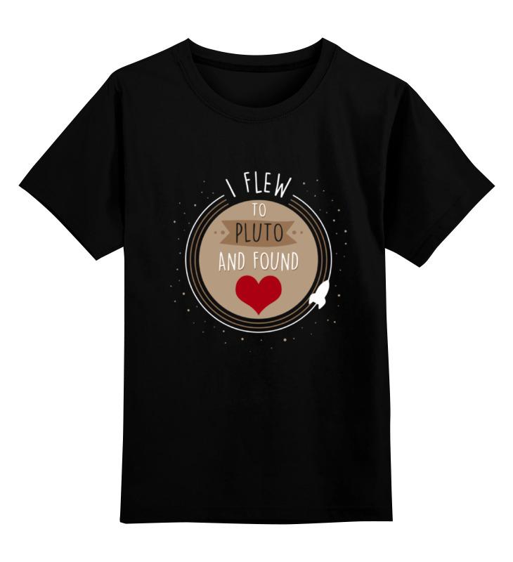 Детская футболка классическая унисекс Printio Плутон (pluto) pluto