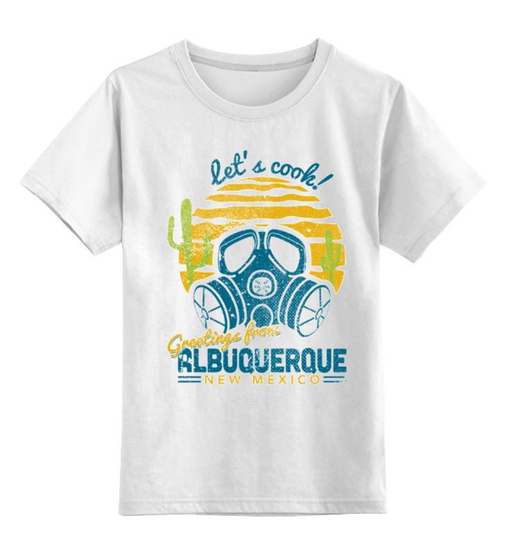 Детская футболка классическая унисекс Printio Let's cook greating from albuquerque new mexico