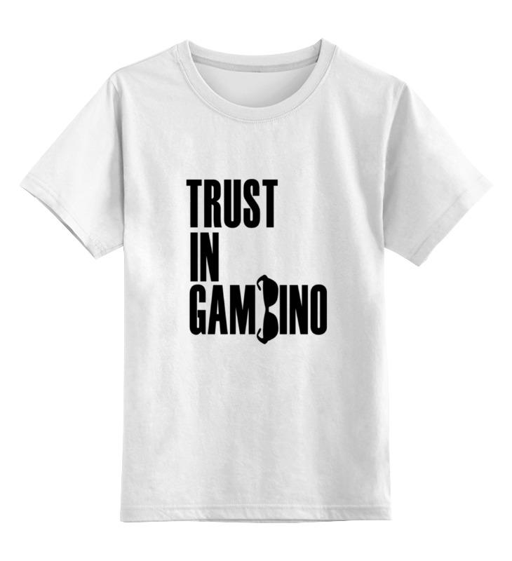 Детская футболка классическая унисекс Printio Trust in gambino trust toilette пиджак