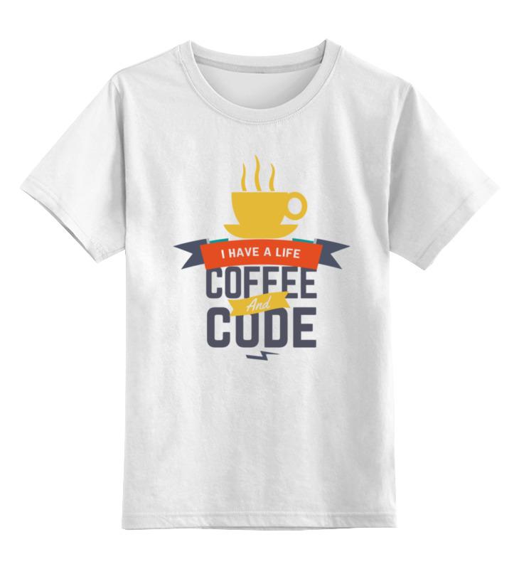Детская футболка классическая унисекс Printio Программист (programmer) лонгслив printio программист programmer