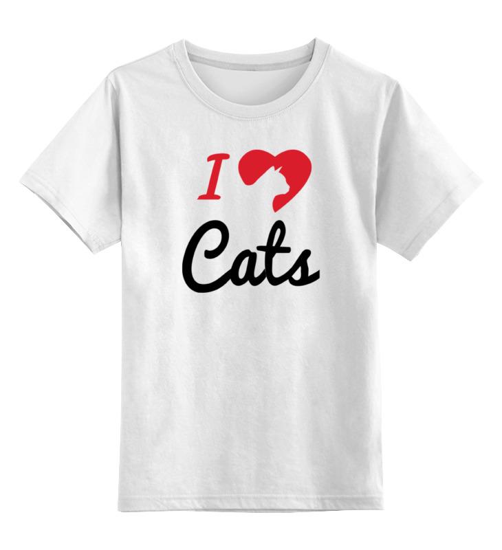 Детская футболка классическая унисекс Printio Я люблю котов pps 7 s