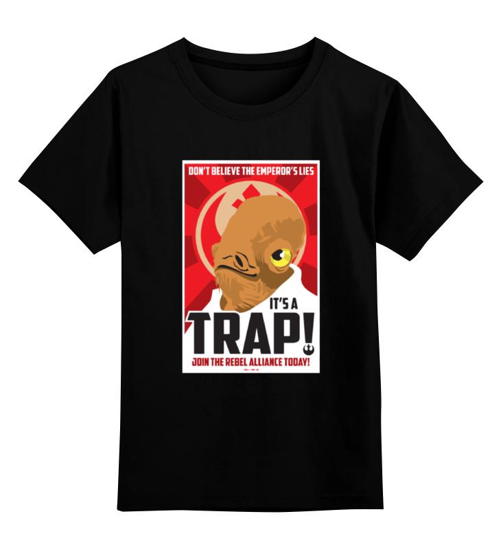 Детская футболка классическая унисекс Printio It's a trap! [sa]mersen smartspot fuse amp trap fuses ajt4 4a 600v 27 51mm
